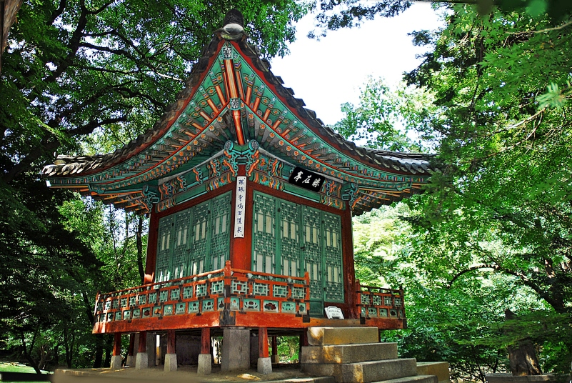 Changdeokgung02.jpg