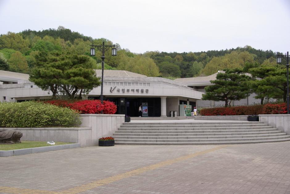 BuyeoMuseum01.jpg