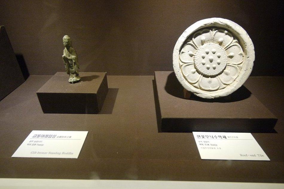 GongjuMuseum03.jpg