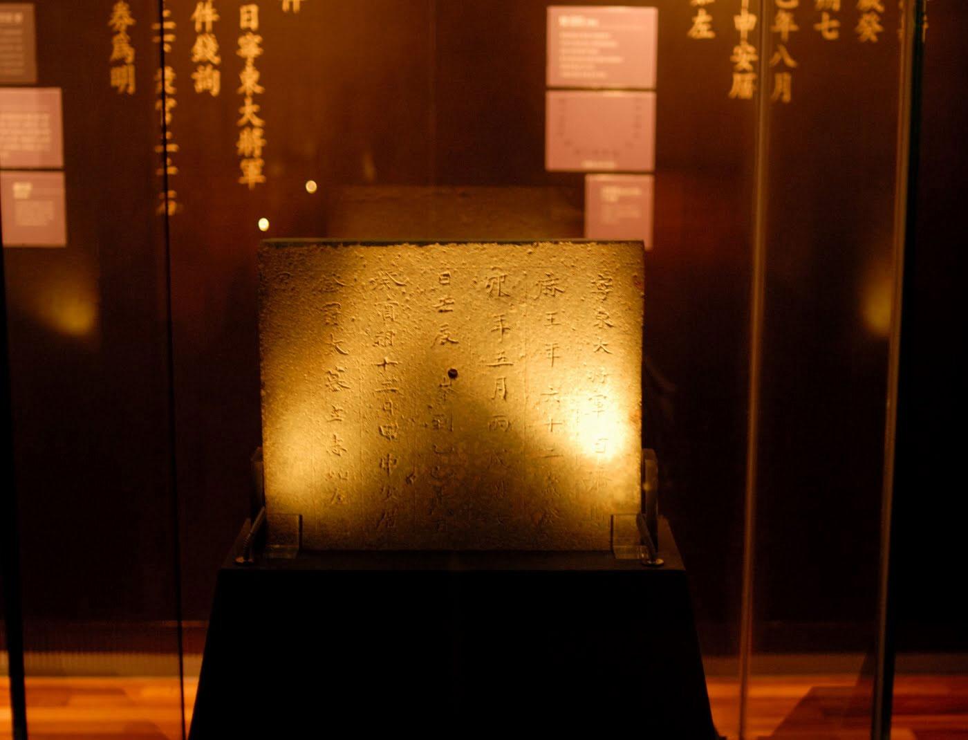GongjuMuseum05.jpg