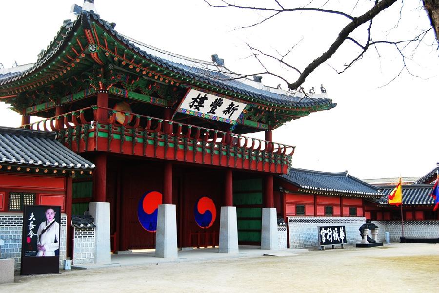 HwaseongHaengGung03.jpg