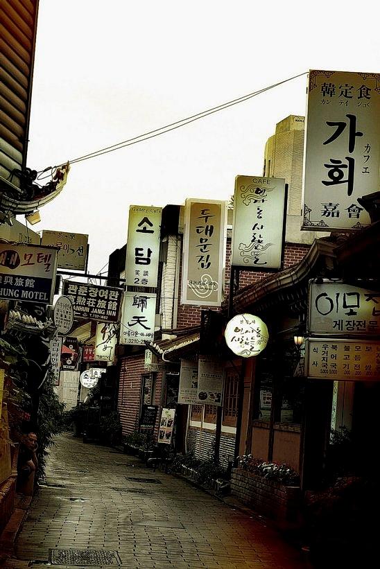 Insa-dong02.jpg