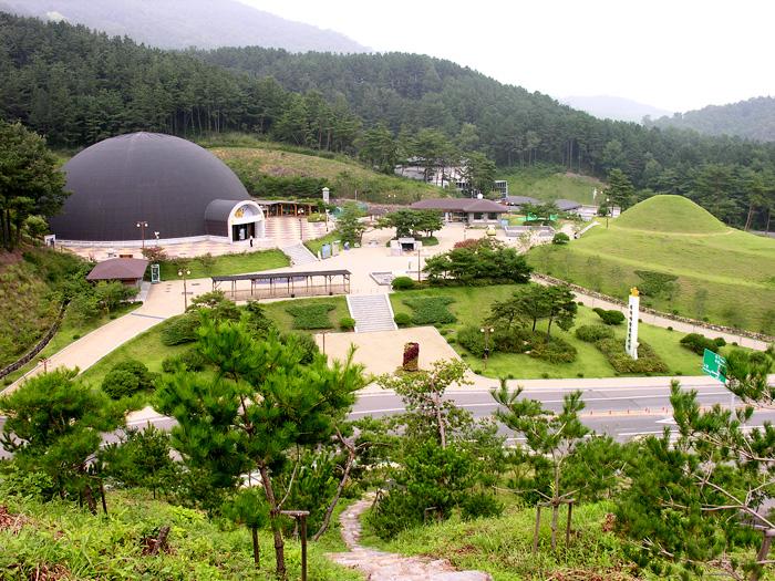 Goryeong02.jpg
