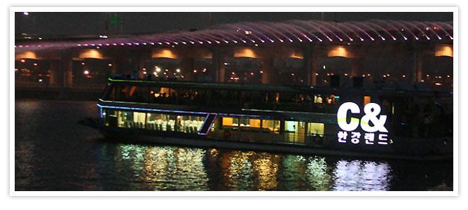 cruise_goods02.jpg