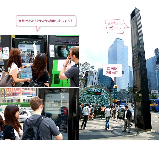 GangnamStation.jpg