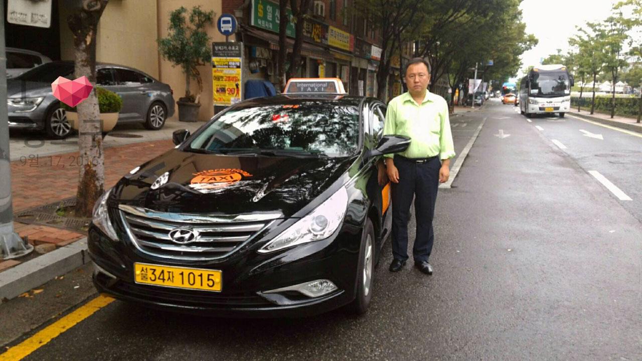 taxi06.jpg